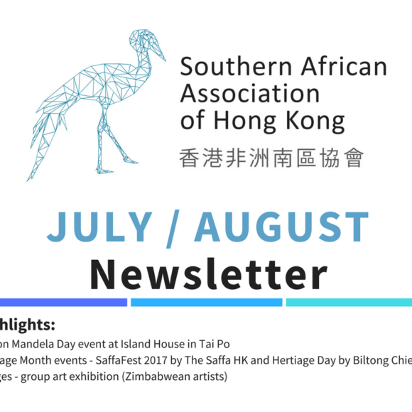 July / August Newsletter