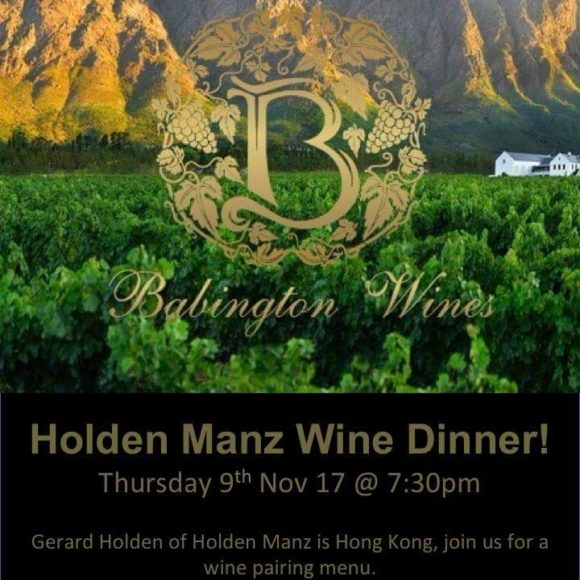 Holden Manz Wine Dinner by Babington Wines 9 November 2017