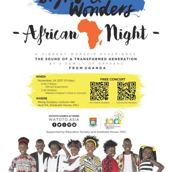 Join the Watoto Children's Choir for their Signs and Wonders African Night on 24 November 2017