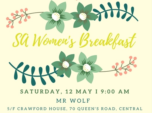 South African Women of Hong Kong Breakfast – 12 May 2018