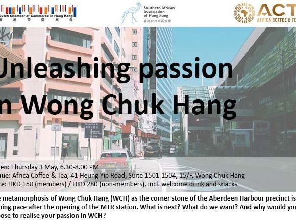 Unleashing Passion in Wong Chuk Hang – 3 May 2018