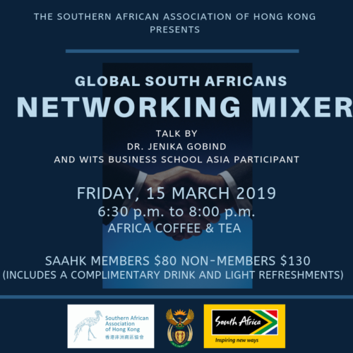 Networking Mixer 15 March 2019