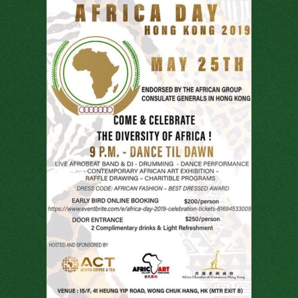 Celebrate Africa Day in Hong Kong on 25 May 2019