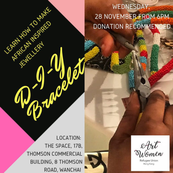 African Beading Workshop – 28 November 2018