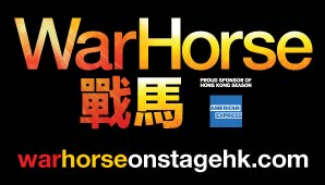Don't miss 'War Horse' from 10 May – 2 June (discount for SAAHK members)
