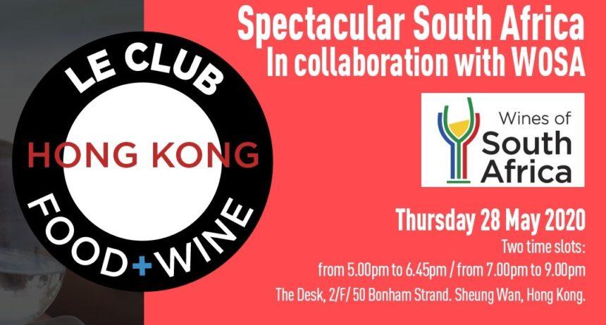 Le Club Food & Wine South African Wine Pop 28 May – Discount for SAAHK Members