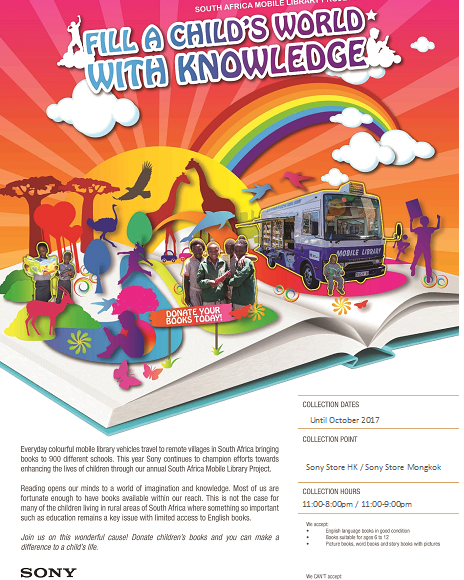 South Africa Mobile Library Project Collection from 1 – 31 October