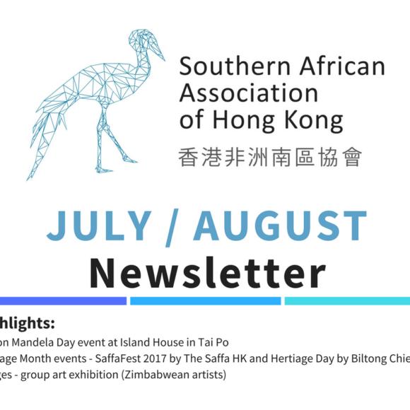 July / August Newsletter