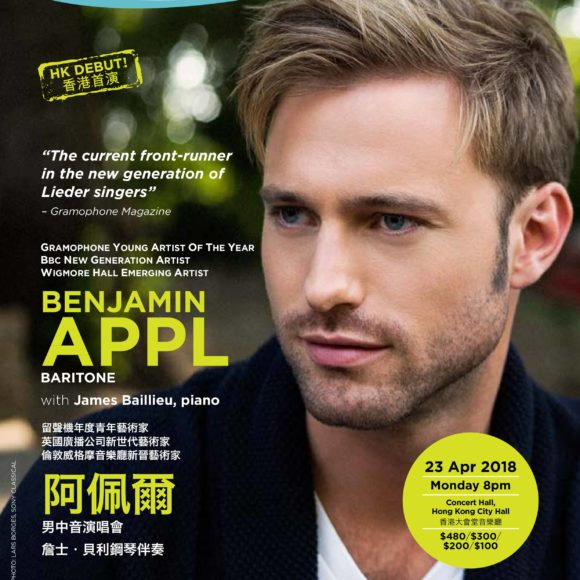 Baritone, Benjamin Appl, accompanied by South African pianist James Baillieu, set to captivate listeners inHong Kong on 23 April 2018