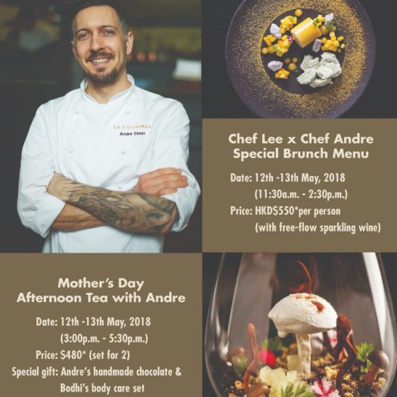 La Colombe pastry chef André Steyn in Hong Kong – 12 & 13 May 2018