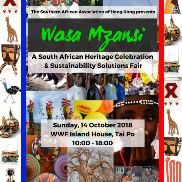 Wosa Mzansi – A South African Heritage Celebration and Sustainability Solutions Fair