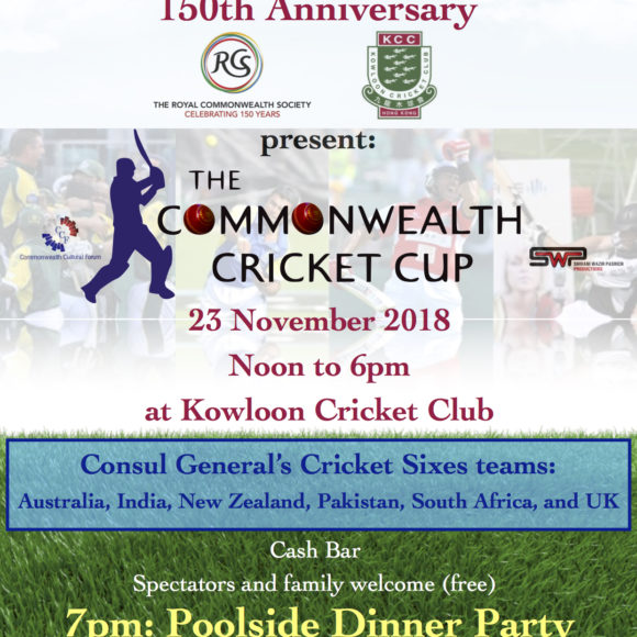 The Commonwealth Cricket Cup – 23 November 2018
