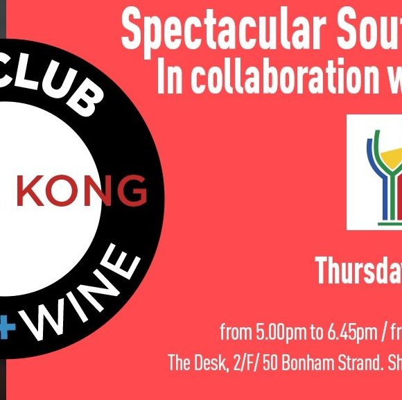 Le Club Food & Wine South African Wine Pop 28 May – Discount for SAAHK Members